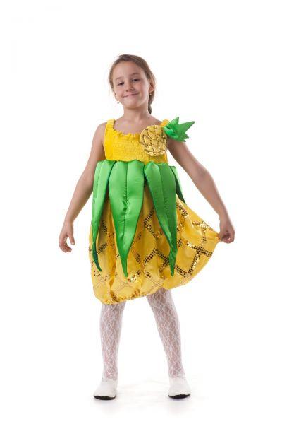 «Ананас» карнавальный костюм для девочки