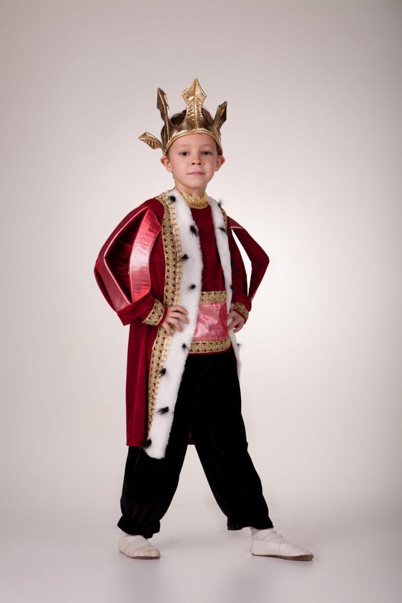 «Король красный» карнавальный костюм для мальчика