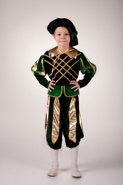 «Принц зеленый» карнавальный костюм для мальчика
