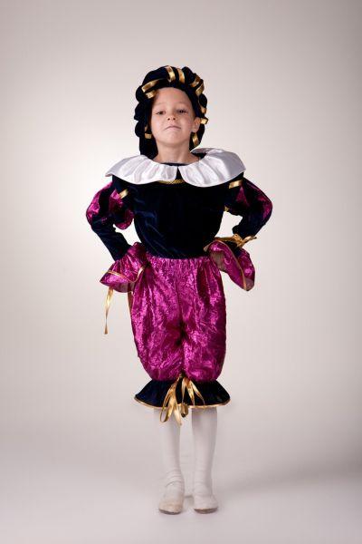 «Принц фиолетовый» карнавальный костюм для мальчика