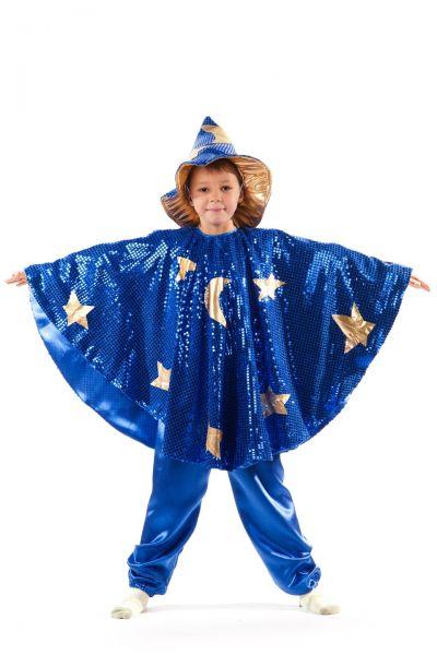 «Звездочет»арнавальный костюм для мальчика