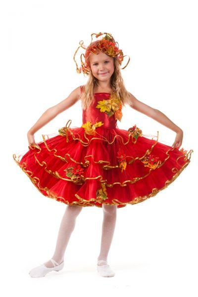 «Осень багряная» карнавальный костюм для девочки