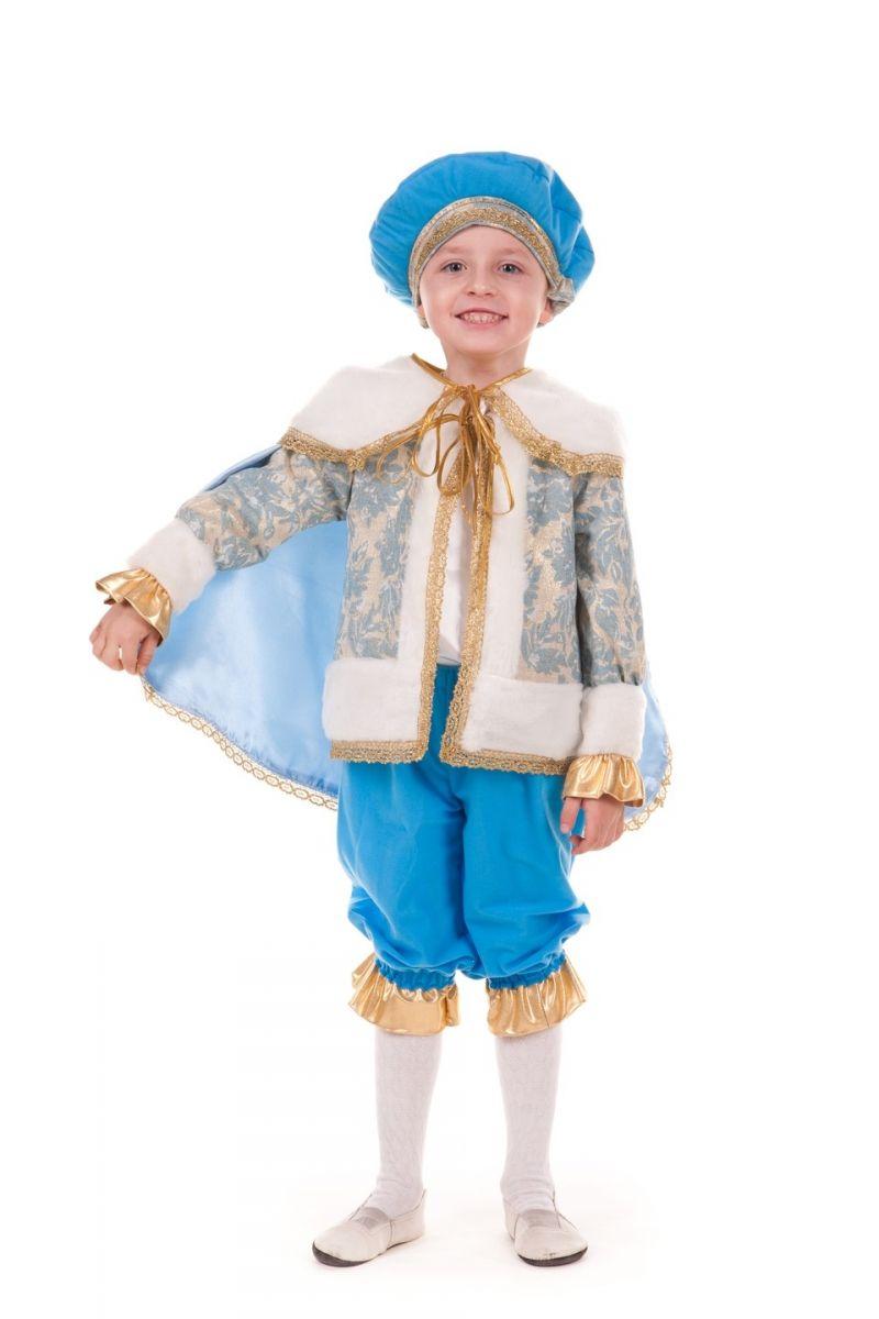 «Маленький принц» карнавальный костюм для мальчика