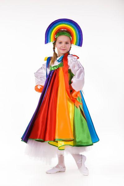 «Радуга» карнавальный костюм для девочки