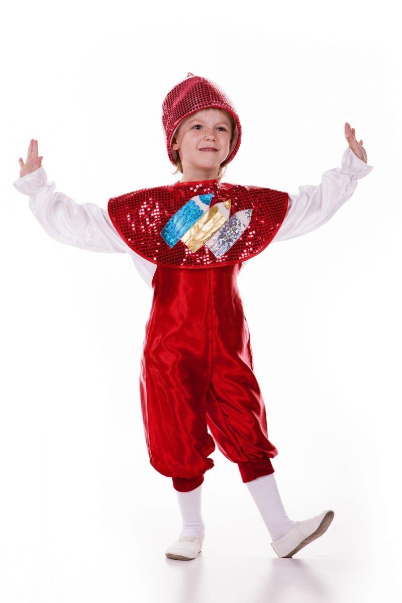 «Карандаш» карнавальный костюм для мальчика