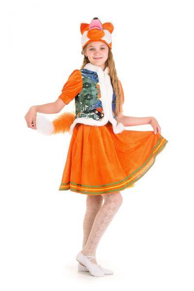 «Лисичка-сестричка» карнавальный костюм для девочки