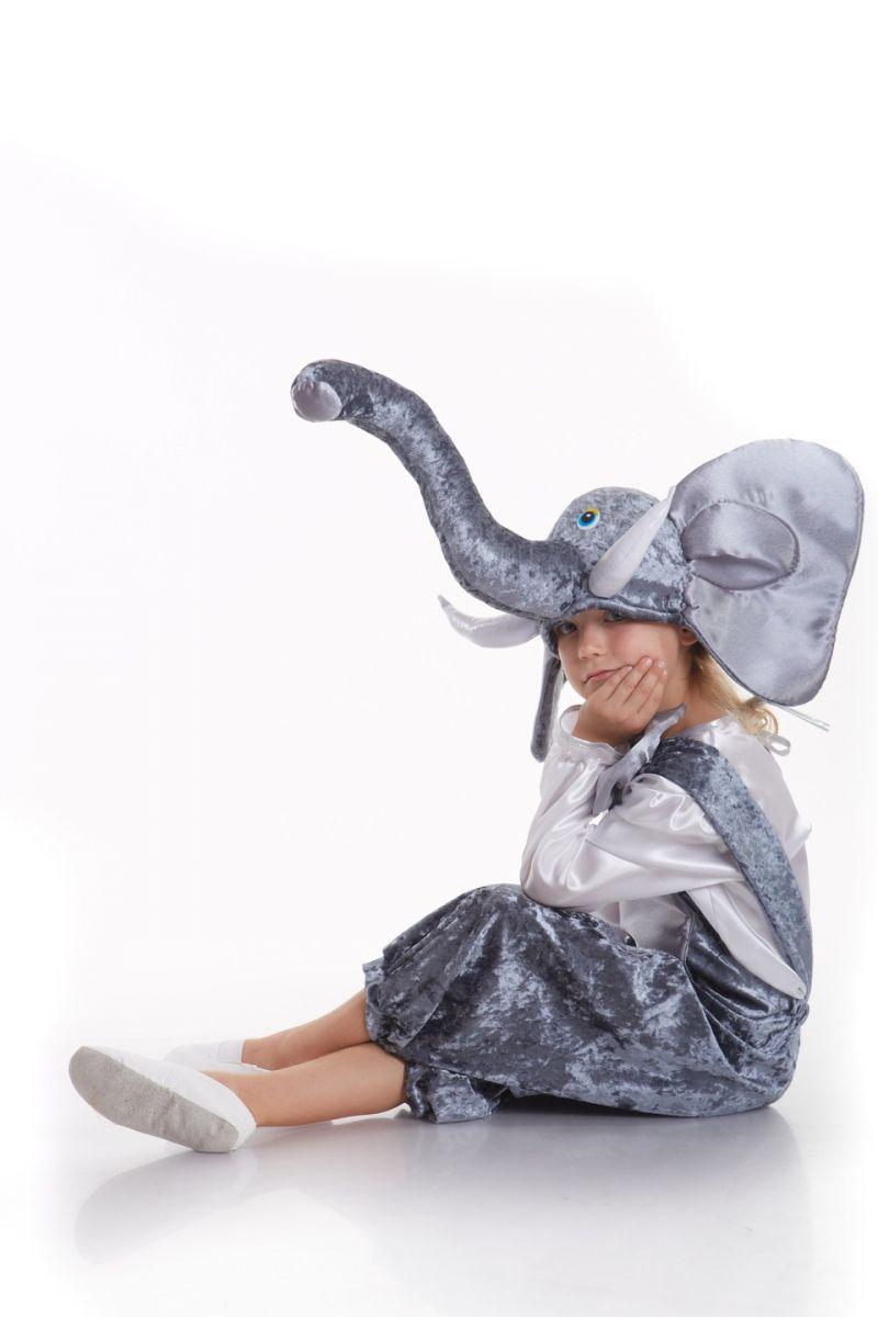 «Слон» карнавальный костюм для мальчика