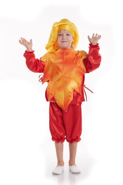 «Осенний лист» Карнавальный костюм для мальчика