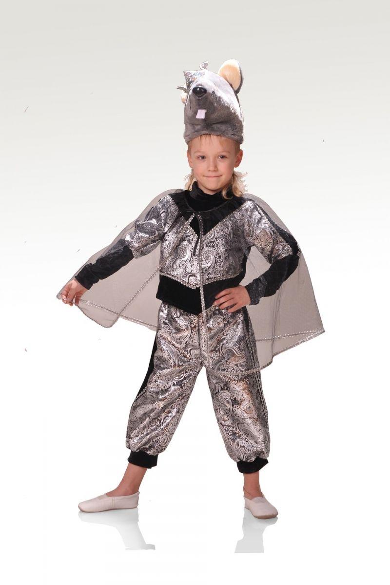 «Мышиный король»карнавальный костюм для мальчика