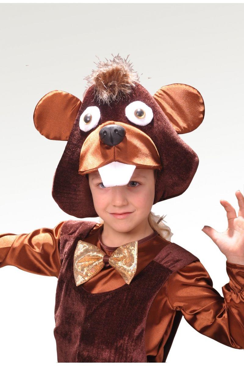 Масочка - «Бобер» карнавальный костюм для мальчика / фото №860