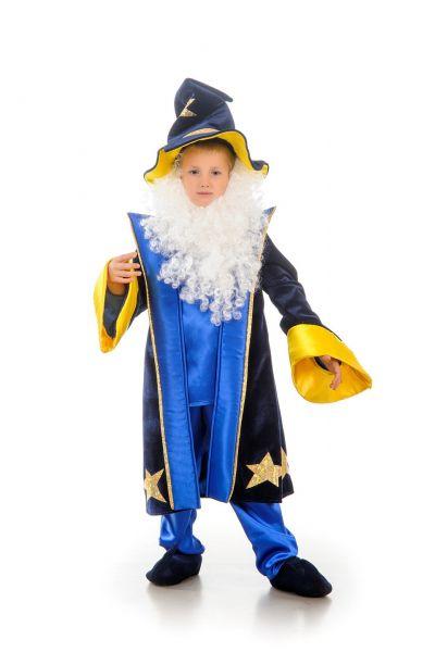 «Волшебник» карнавальный костюм для мальчика