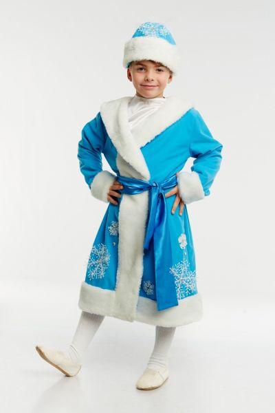 Месяц «Декабрь» карнавальный костюм для мальчика