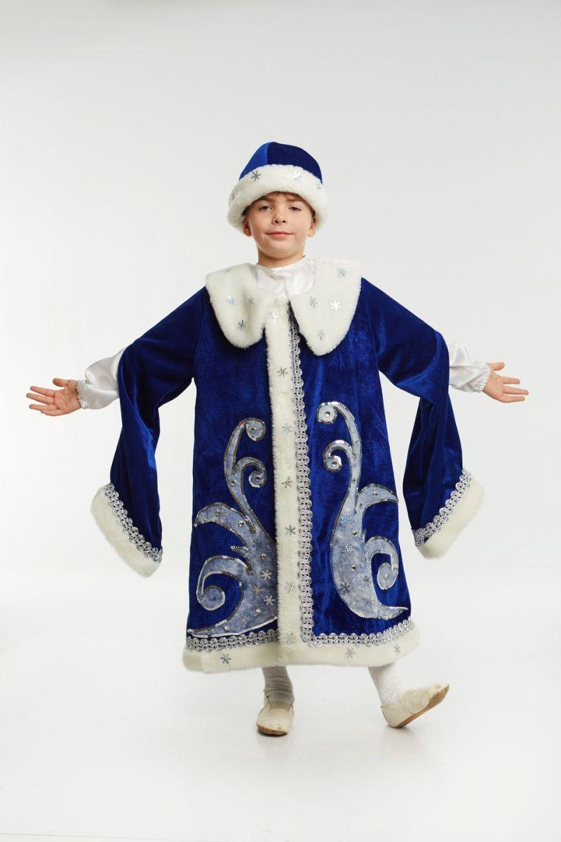 Месяц «Январь» карнавальный костюм для мальчика