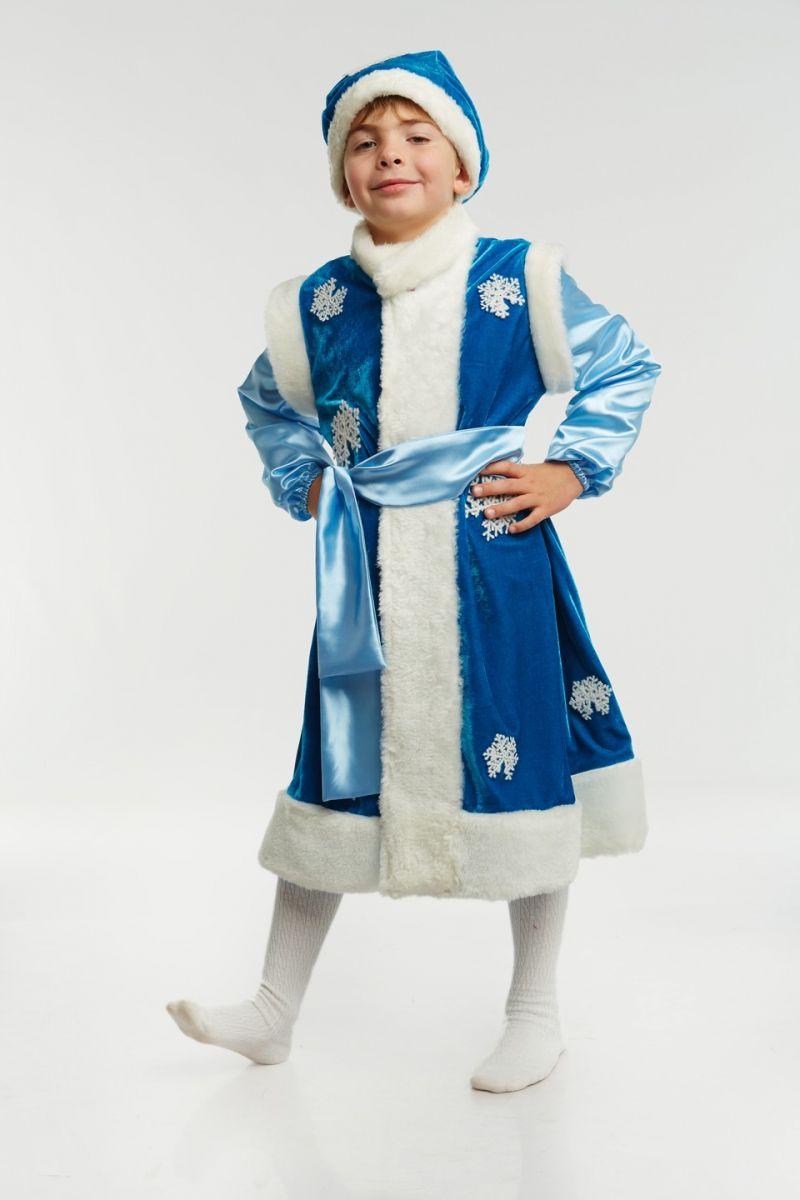 Месяц «Февраль» карнавальный костюм для мальчика