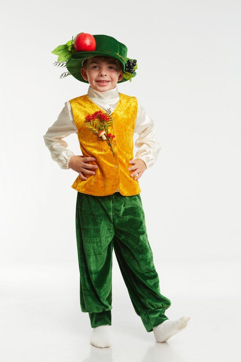 Месяц «Сентябрь» карнавальный костюм для мальчика