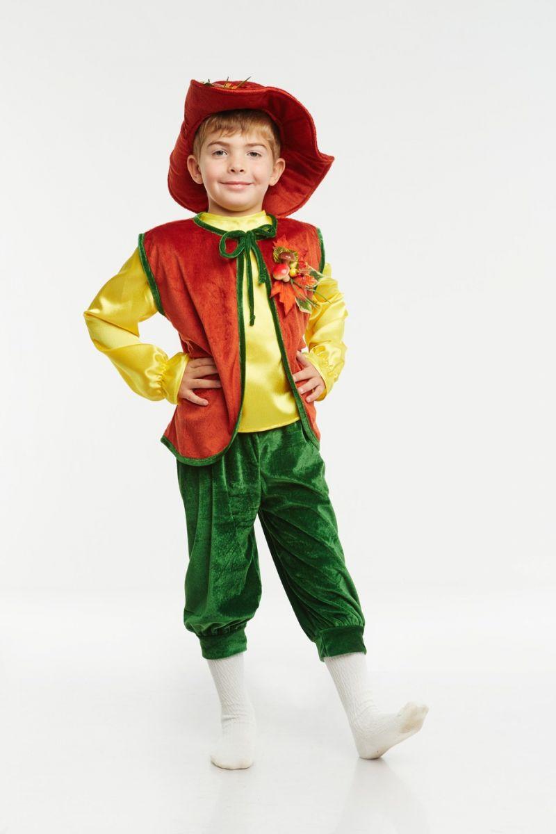 Месяц «Октябрь» карнавальный костюм для мальчика
