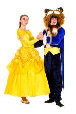 Карнавальные костюмы для взрослых от Масочки